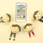 子供に携帯はいつから持たせますか?子供に携帯をもたせるメリットとデメリットについて